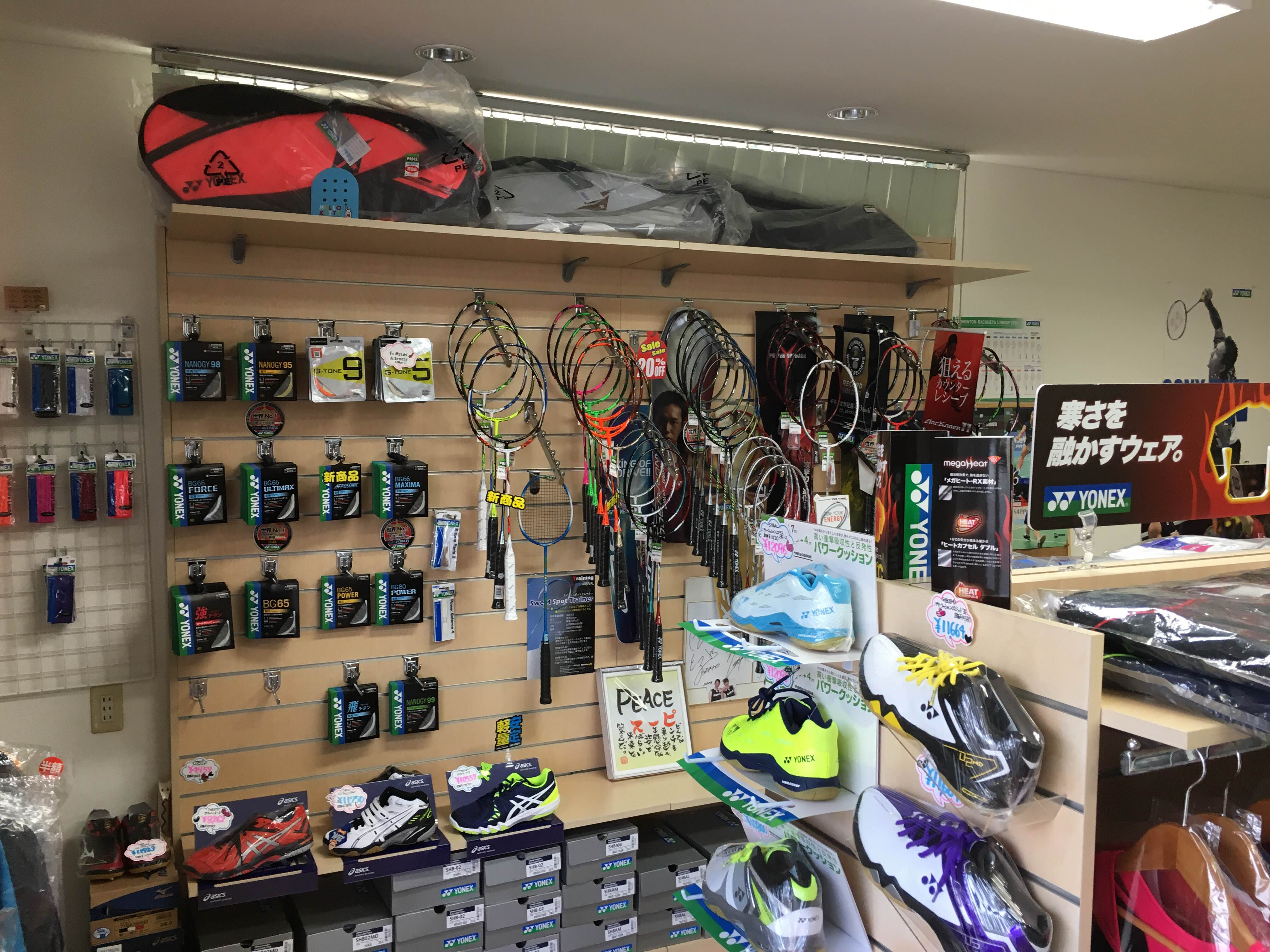 Badminton Shop nine twoの店舗紹介