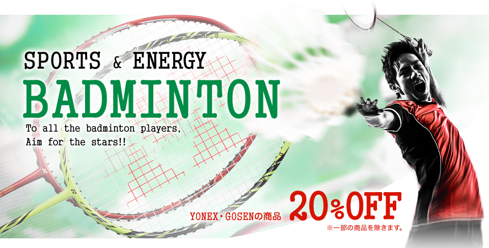 Badminton Shop nine two